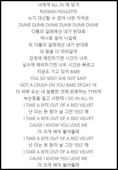 Letra de Red Velvet de Ravi
