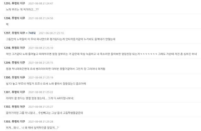 MOA internacional y coreanos tienen opiniones dividas sobre las actuaciones en vivo de TXT