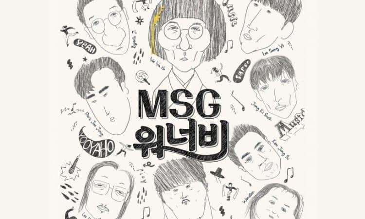 Portada del álbum de MSG Wannabe