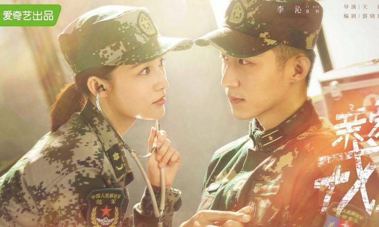 Cdrama: 'My Dear Guardian', un romance en medio de la vida militar