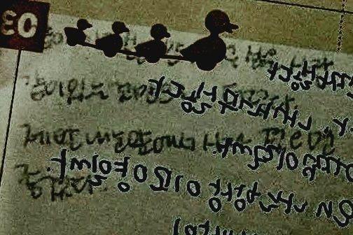 Netizens encuentran rastros preocupantes del diario de Naeun de APRIL