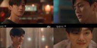 Escenas de Song Kang en Nevertheless