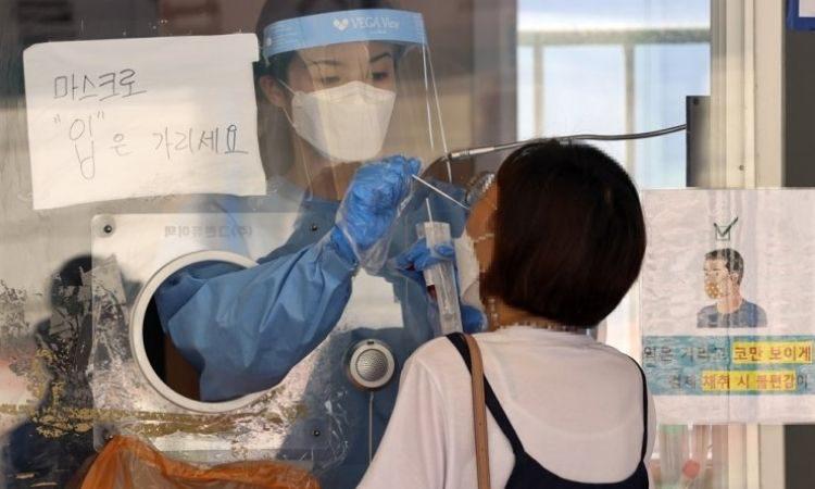 Centro de pruebas de COVID-19 en Corea