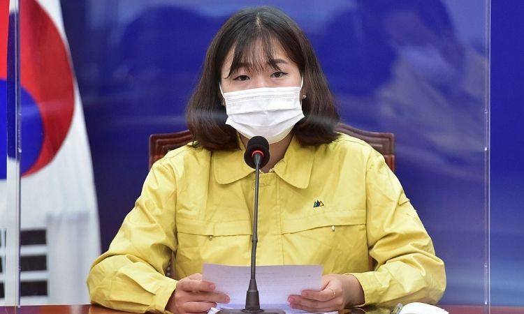 Park Sungmin, miembro del Partido Demócrata de Corea