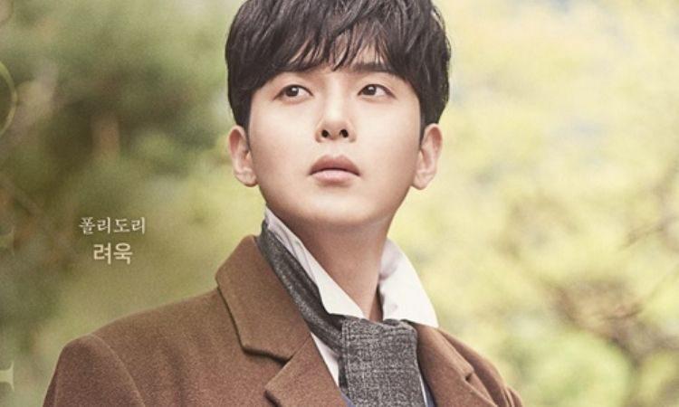 Ryeowook de Super Junior