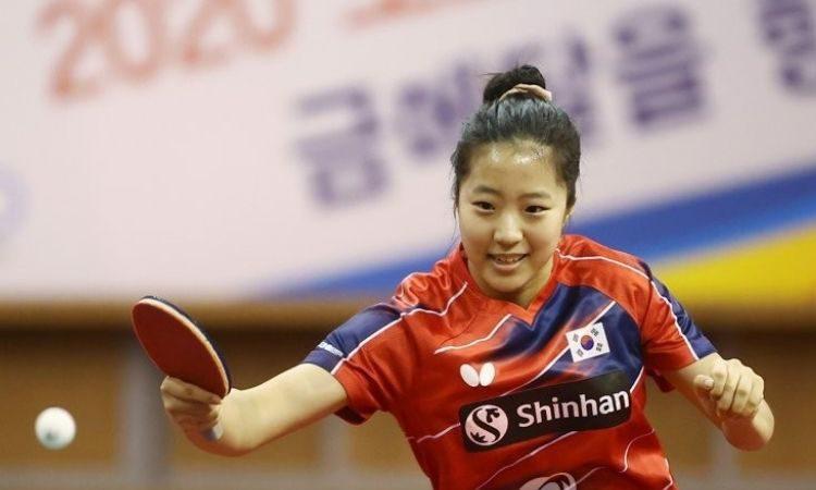 Shin Yu Bin