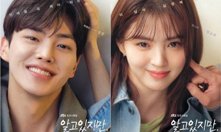 Posters de Song Kang y Han So Hee para Nevertheless
