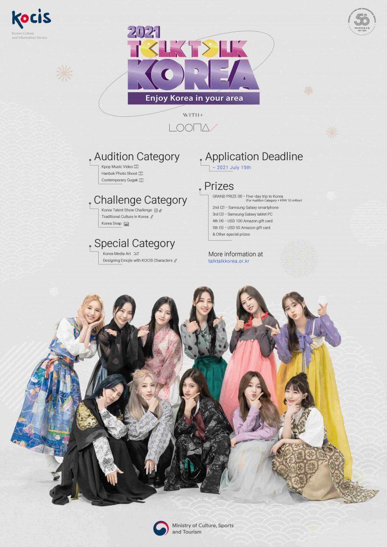 Participa del concurso TALK TALK KOREA y gánate un viaje a Corea del Sur y otros premios