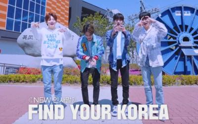 TREASURE es el nuevo 'guía turístico' de Corea