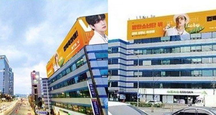 Fanáticos chinos de V de BTS violan la ley de publicidad en vallas publicitarias al aire libre en Seúl
