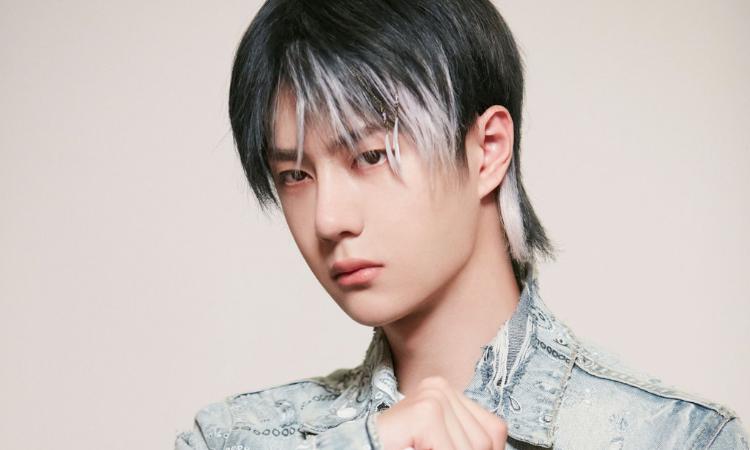 Wang Yibo es confirmado para la cuarta temporada de 'Street Dance Of China'
