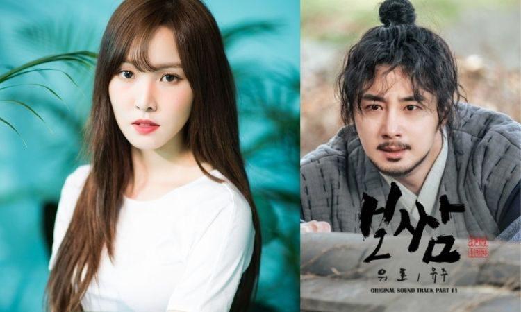 Yuju de Gfriend y la portada del OST del drama