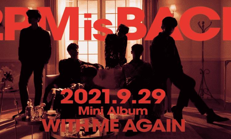 2PM hará su comeback a Japón con 'With Me Again'