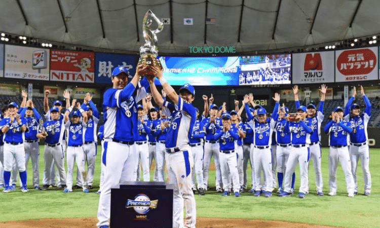 Equipo Baseball corea del Sur