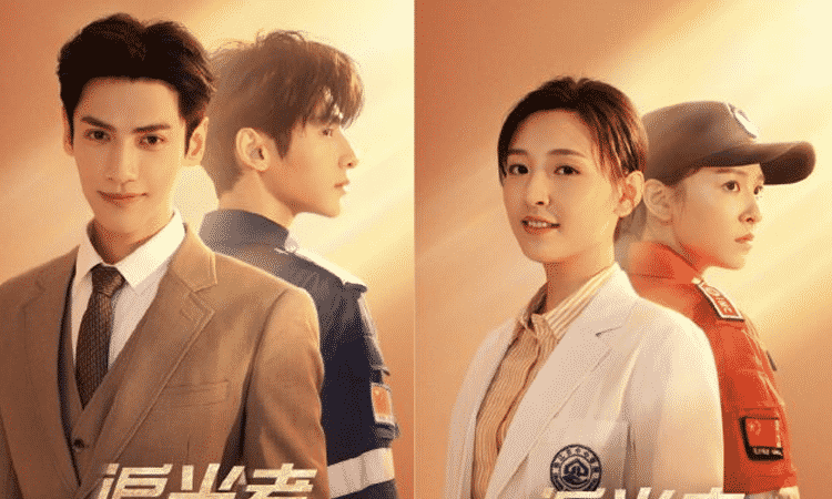 Por tercera ocasión Luo Yunxi y Janice Wu protagonizan un Cdrama