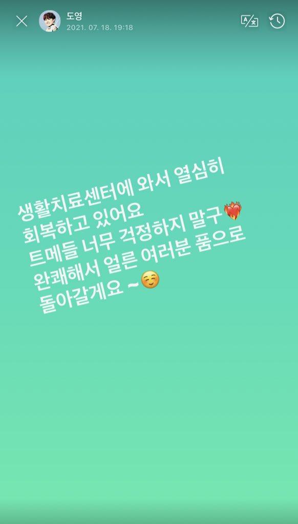 Doyoung de TREASURE envía un mensaje a sus fans tras su positivo a COVID