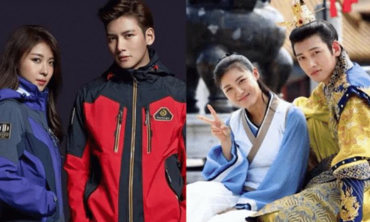 Estas son las 5 actrices con las que supuestamente salió Ji Chang Wook