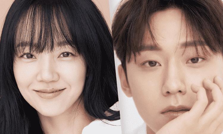 Lee Do Hyun y Lim Soo Jung protagonizarán el drama 'Melancholia'