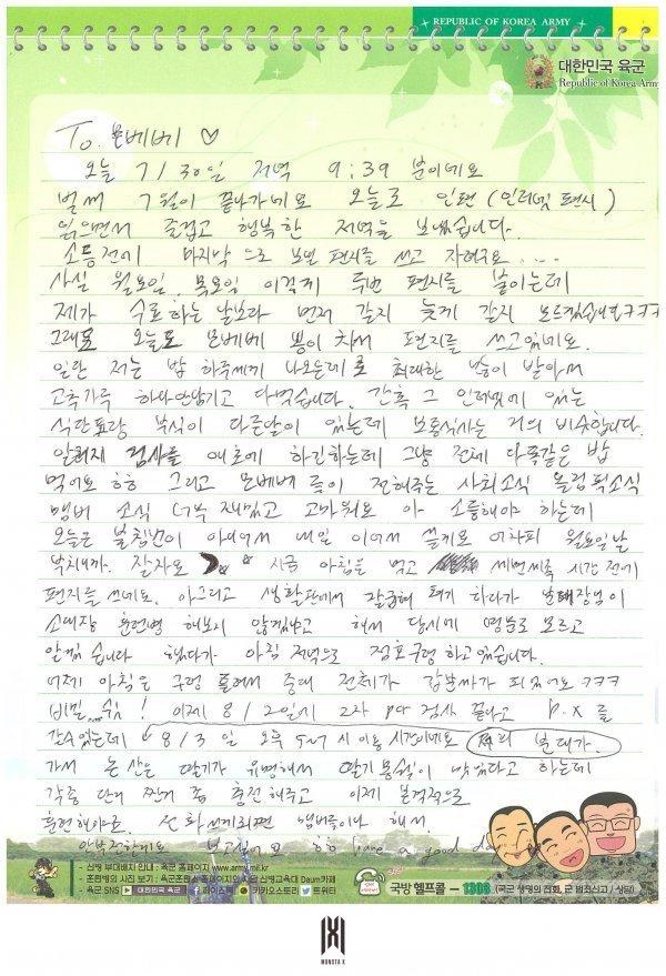 Shownu de MONSTA X comparte una carta escrita a mano para Monbebe desde el ejército